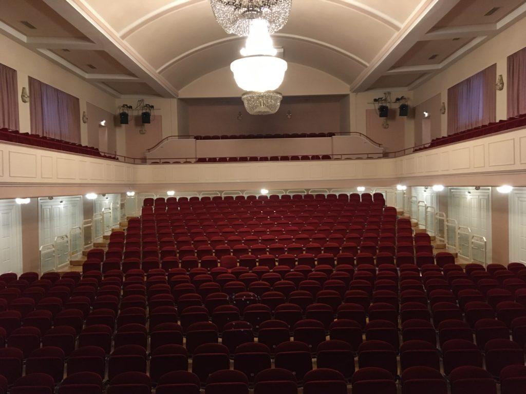 Konzerthaus in Heidenheim